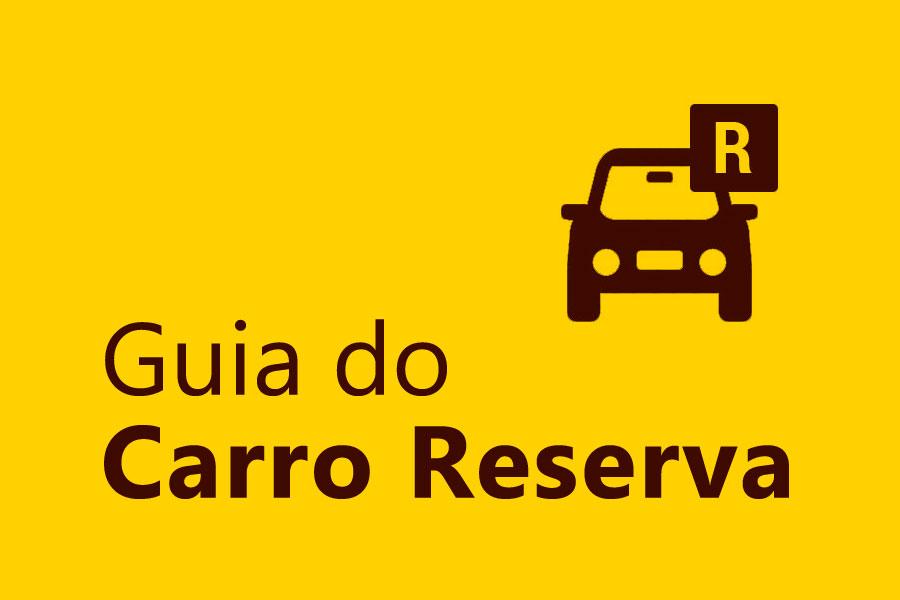 Carro reserva: saiba como solicitar ao seguro